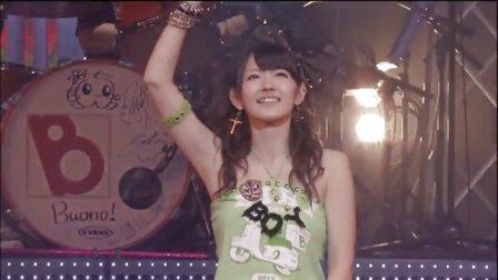 (鈴木愛理ソロ)Buono! Delivery LIVE 2012~愛をお届け!~
