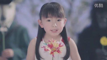 Rio Suzuki 鈴木梨央 - Hana wa saku 「花は咲く」