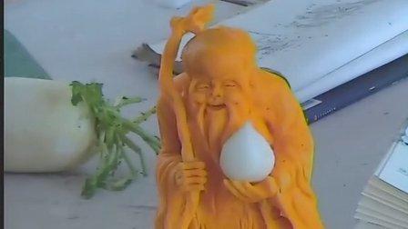 食品雕刻人物视频 食雕人物视频 食品雕刻寿星 食雕寿星 徐真作品