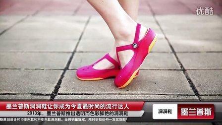 玛丽珍洞洞鞋