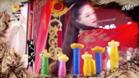 霍建华 - 逍遥 《新笑傲江湖》片头曲 HDTV 720p