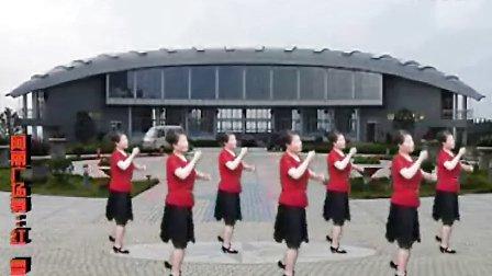 (个人专辑)鹿城国际花园阿丽广场舞——红雪莲