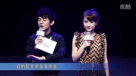2013中国三星论坛公众开放日