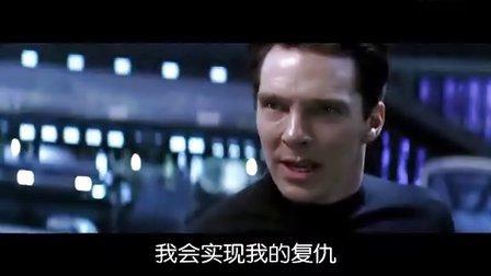 《星际迷航2》飞船坠毁惊险片段