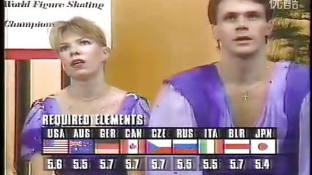 Shishkova  Naumov (RUS)  - 1994 World SP