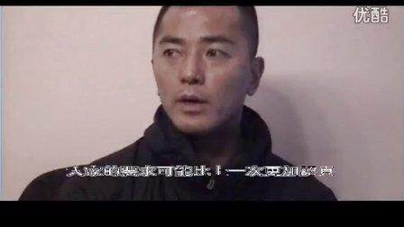 【郑伊健】《天行者》制作特辑