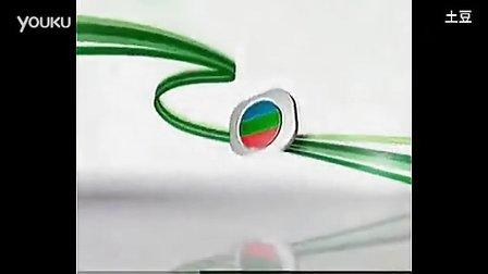香港无线翡翠台台标·台徽·呼号(2006-2009)