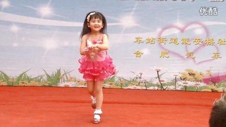 《牛奶歌》 幼儿舞蹈—林珊公主5岁