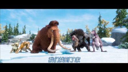 冰河世纪4:大陆漂移 (Ice Age Continental Drift) 主题曲中文版MV