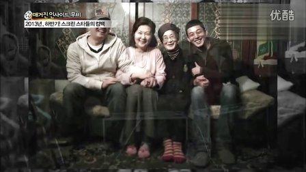 SBS《电影世界》介绍刘亚仁作品及新电影《强哲》