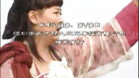 快嘴李翠莲 第二部 电视剧《快嘴李翠莲》片尾曲《心里有话就要说》