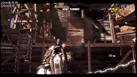 《狂野西部:枪手》全流程视频攻略  第三章