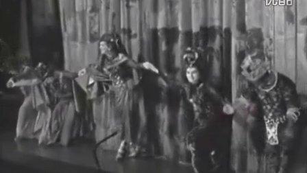 魔笛片段1964