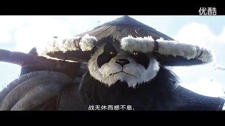 魔兽世界熊猫人之谜CG-国语