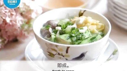 日日煮 2013 鸡蛋丝瓜猪肚菇 77
