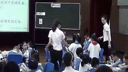 棉花姑娘谢佩钰小学一年级语文优质课实录优质课教学视频说