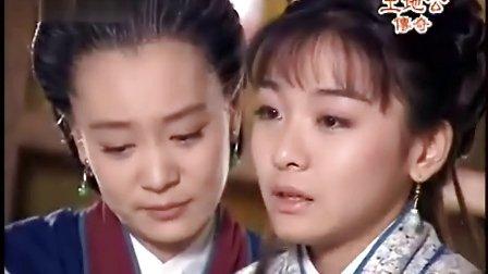 土地公傳奇_雙龍奪珠(20)