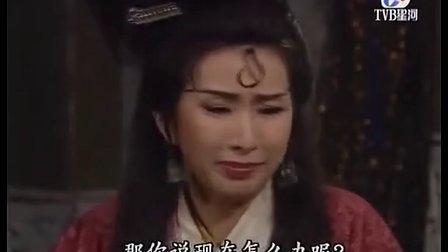 西游记张卫健版11