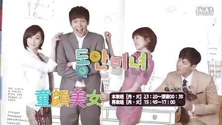 童顏美女  20130610 日本播放預告