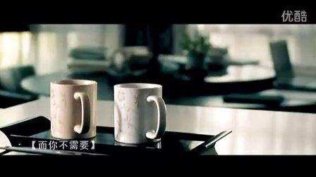 【钟汉良MV《苦闷情调》(司松)】by 3w向日葵