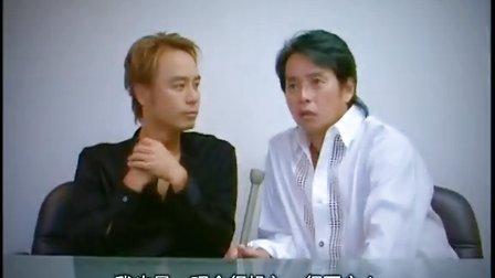 左麟右李2003演唱会自制完美版第二部分 風の翼制作