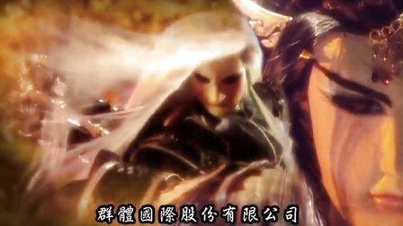 霹雳神州之天罪 天罪片头曲1 天罪