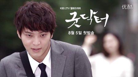 KBS2TV新月火电视剧《Good Doctor》预告视频!
