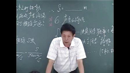 精华网校王克家初三物理中考深化拓展声现象