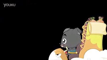 《喜羊羊与灰太狼之开心方程式》之小灰灰战车——小帅哥(宣传片)