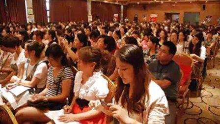 剑桥少儿英语教师系列培训实录视频_Part.12