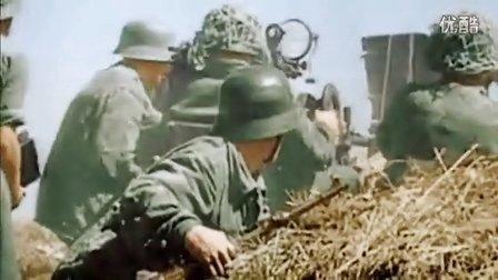 1943年苏德东部第聂伯河激烈交战【彩色二战】