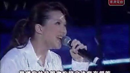 卫兰Janice 《心乱如麻》 第29届十大中文金曲颁奖礼