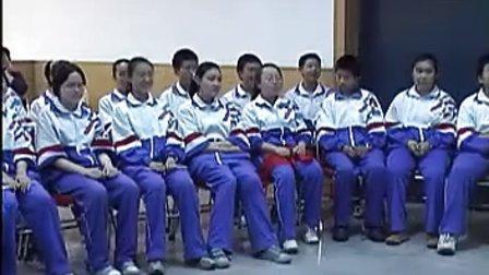 八年级初中音乐优质课视频《蒙古草原》