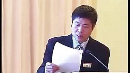 郭凡生-股权激励总裁方案班28(无密码)