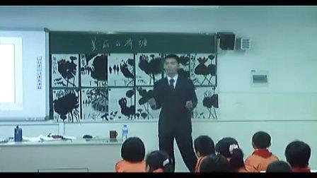 小学四年级美术优质课展示上册《国画-美丽的荷塘》岭南版陈老师