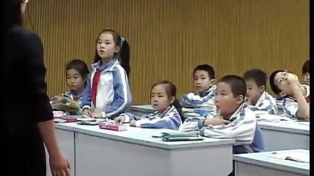 长方形的周长北师大版李燕弟三年级小学数学课堂展示观摩课实录视频视频