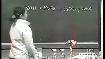 YK《酸与碱之间会发生什么反应》实录评说九年级化学优质课视频