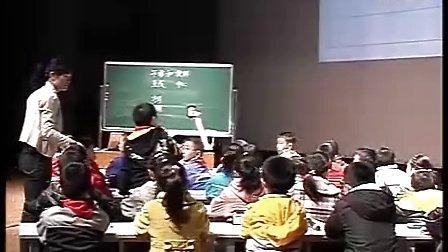 [省优质课]小学五年级数学优质课展示下册《平移和旋转》青岛版