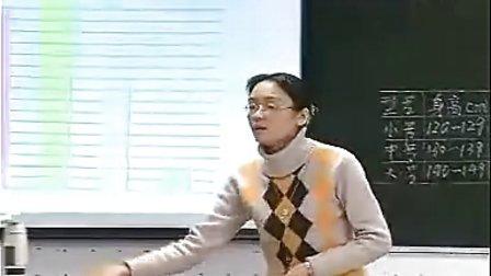 上册《统计》西师版周玲小学数学三年级优质课观摩示范课视频.wmv