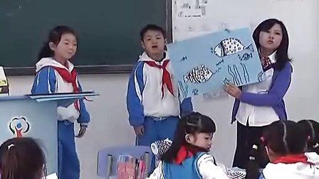 小学一年级美术优质课视频上册《谁画的鱼最大》美术黎老师