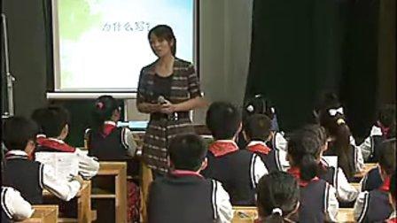 苏教版语文小学六年级下册李老师《理想的风筝》第十二届小学语文青年教师课堂教学