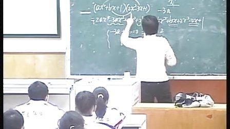 七年级数学优质示范课《整式的乘法3》詹晓燕