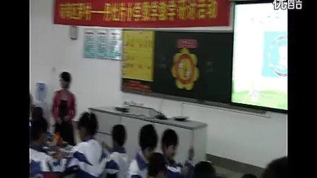 小学一年级数学微课视频示范教学片段《认识钟表》探究讲授类
