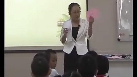 小学四年级数学微课示范教学片段视频《垂直与平行》(导入类)