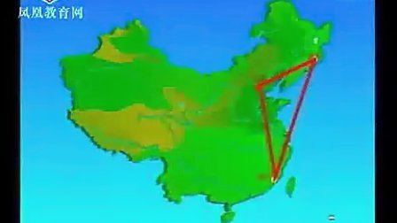 《三角形三边的关系》人教版张振涛吉林全国第十届深化小学数学教学改革观摩交流会