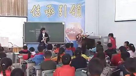 小学五年级语文优质示范课《信任》_孔礼林