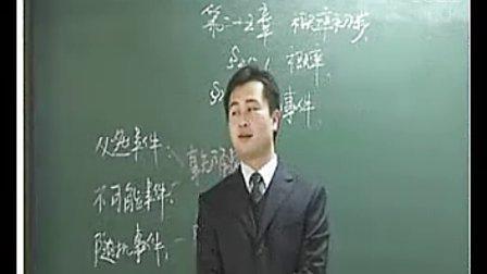 概率初步九年級數學九年級初中數學优质课课堂实录录像课视频