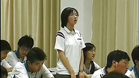 宗教起源(上海市教师全员培训教学展示课视频专辑)