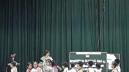 大班语言《百家姓》幼儿园幼儿教育名师应彩云优质课观摩课