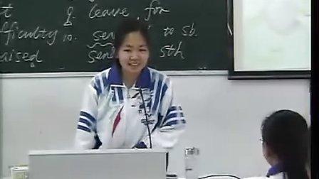仁爱版英语示范课九年级上 Unit 3 English around the world Topic